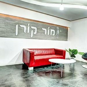 Tel Aviv - Mor Koren school