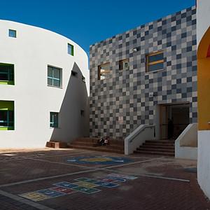 Yavne - Gan Reuven school