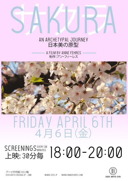 Sakura Poster - Front