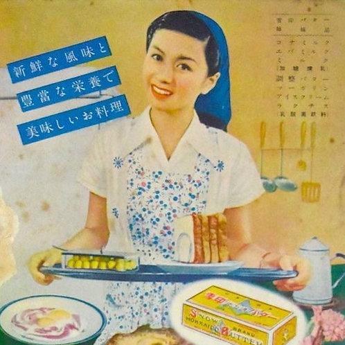 Magnet souple publiciité vintage