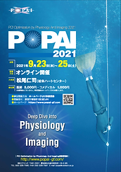 POPAI2021_online0923-25 0726.png