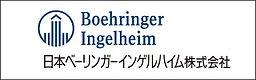 bi_banner_320x100_D.jpg