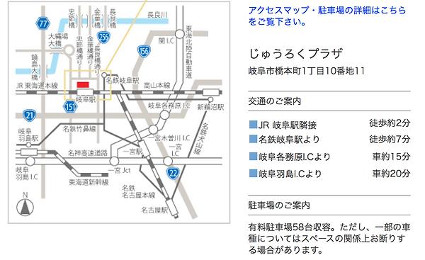 じゅうろくプアラ座MAP.png