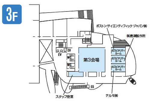 会場3F.png