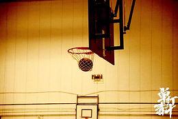 【体育部】单打毒斗:篮球单挑赛报名