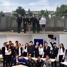 华语辩论队