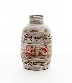 JinSaeng's Scroll Bottle