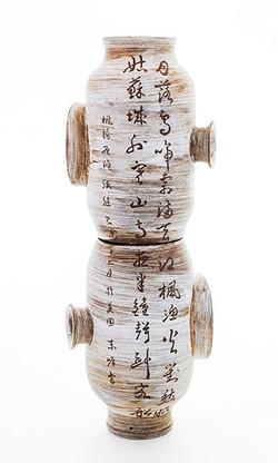 JinSaeng's Scroll Janggun