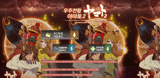[먹튀사이트] 우주전함 먹튀 / 먹튀검증업체 먹튀검증