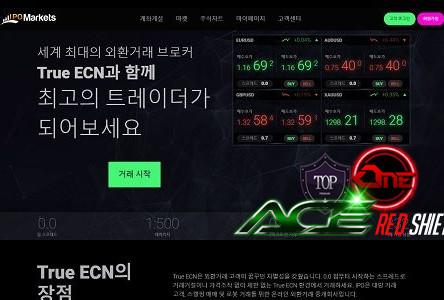 아이피오마켓 먹튀 사이트 신상정보 ~ 먹튀검증
