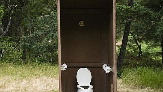 Pit Toilet Gobbler(TM)