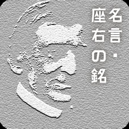[#032] エマーソン②