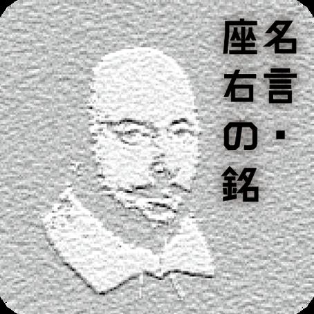[#040] シェイクスピア②