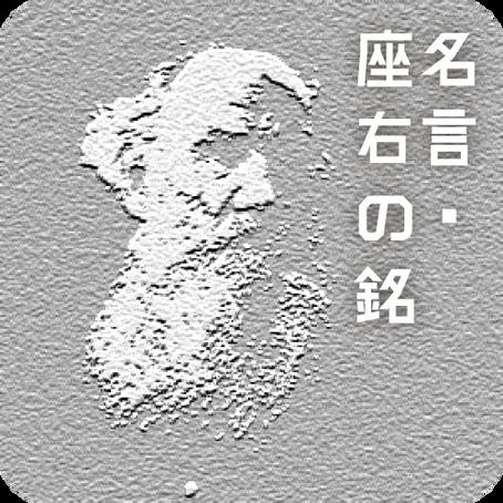 [#037] トルストイ②