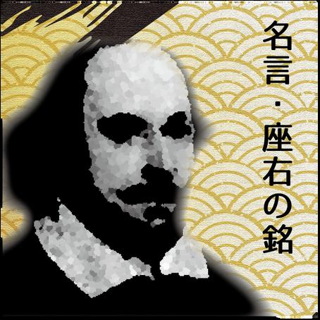 シェイクスピア①