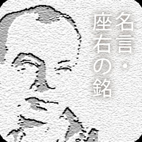 [#034] サン・テグジュペリ③