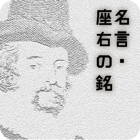 [#031] フランシス・ベーコン②