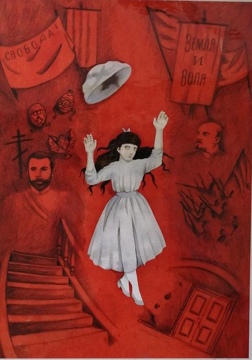 'Rabbit Hole, Wonderland' Giclée Print