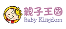 Baby-Kingdom Shop Logo.png