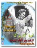 TK03 - Taheiya Karioka, Vol. 3