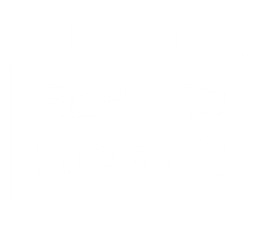 福島県民限定宿泊割.png