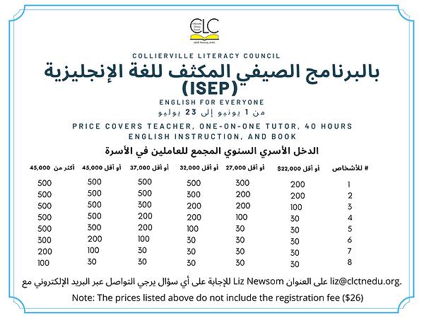 ISEP Cost Brochure.png