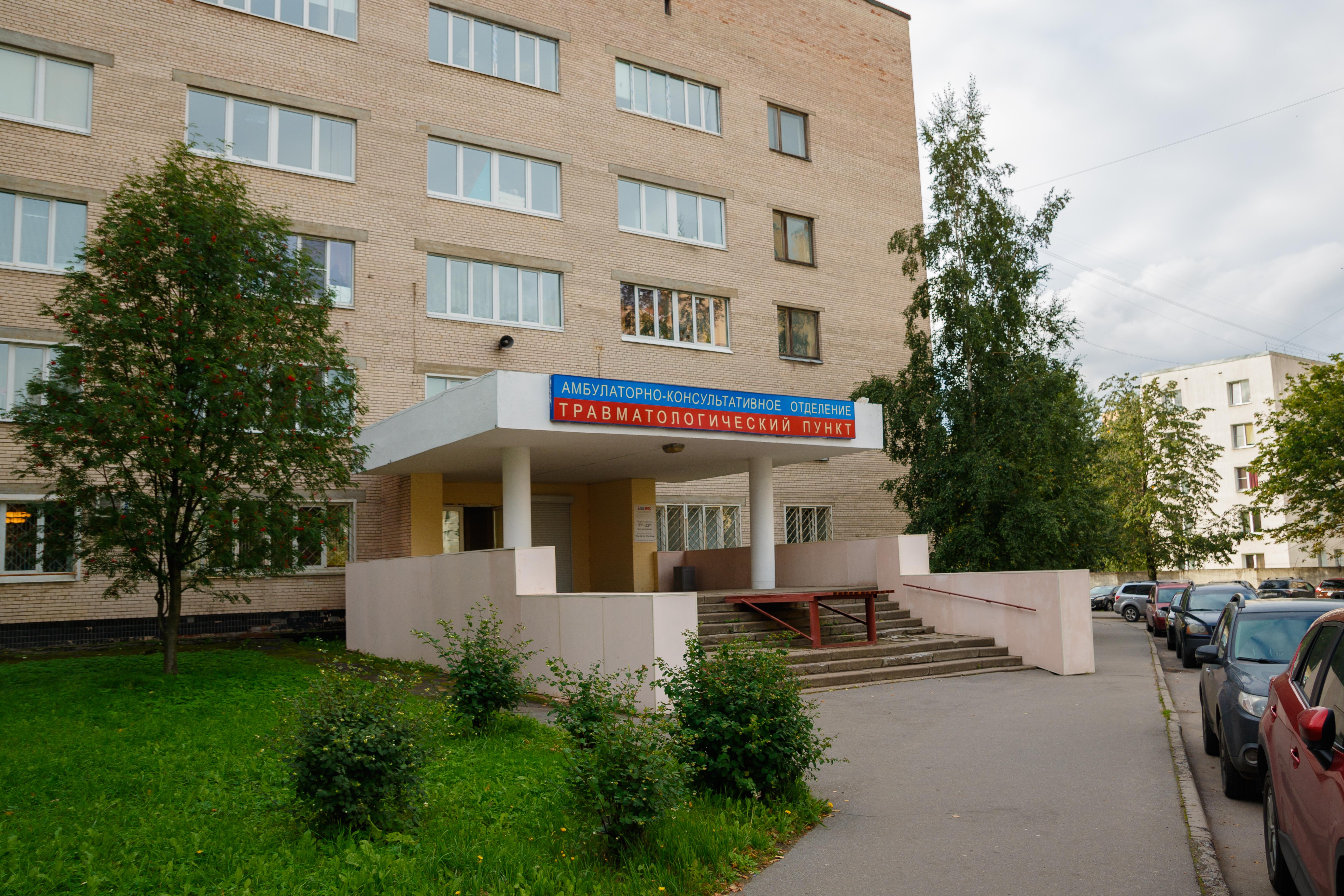 Городская больница 26 Костюшко: официальный сайт, телефон справочной, адрес СПб