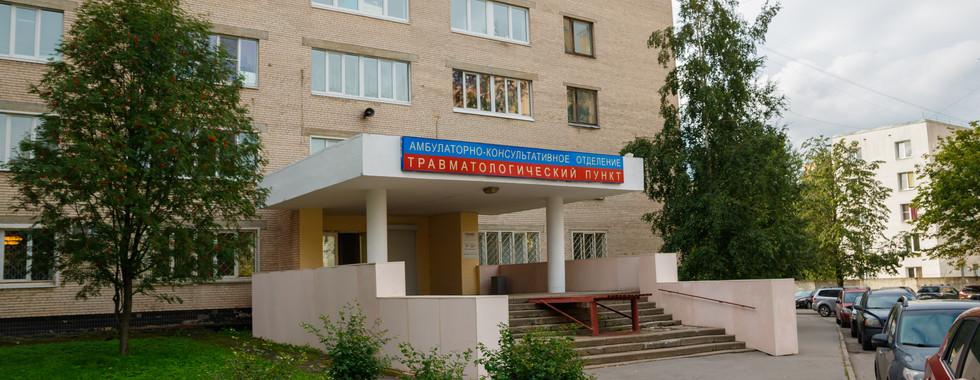 Амбулаторное отделение Больницы 26