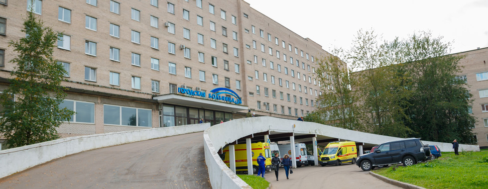 Наша любимая больница 26