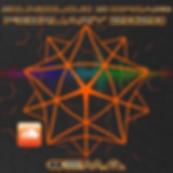 #EMA SoundCloud Showcase February 2020