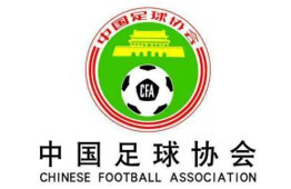 7chinese football association.jpg