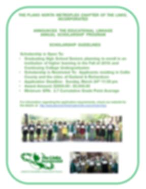 Scholarship flyer 2019v2.png