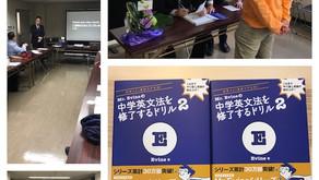 ジュンク堂書店 三宮店 イベント終了