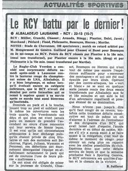 1980.04.26 RC ALBALADEJO - RCY