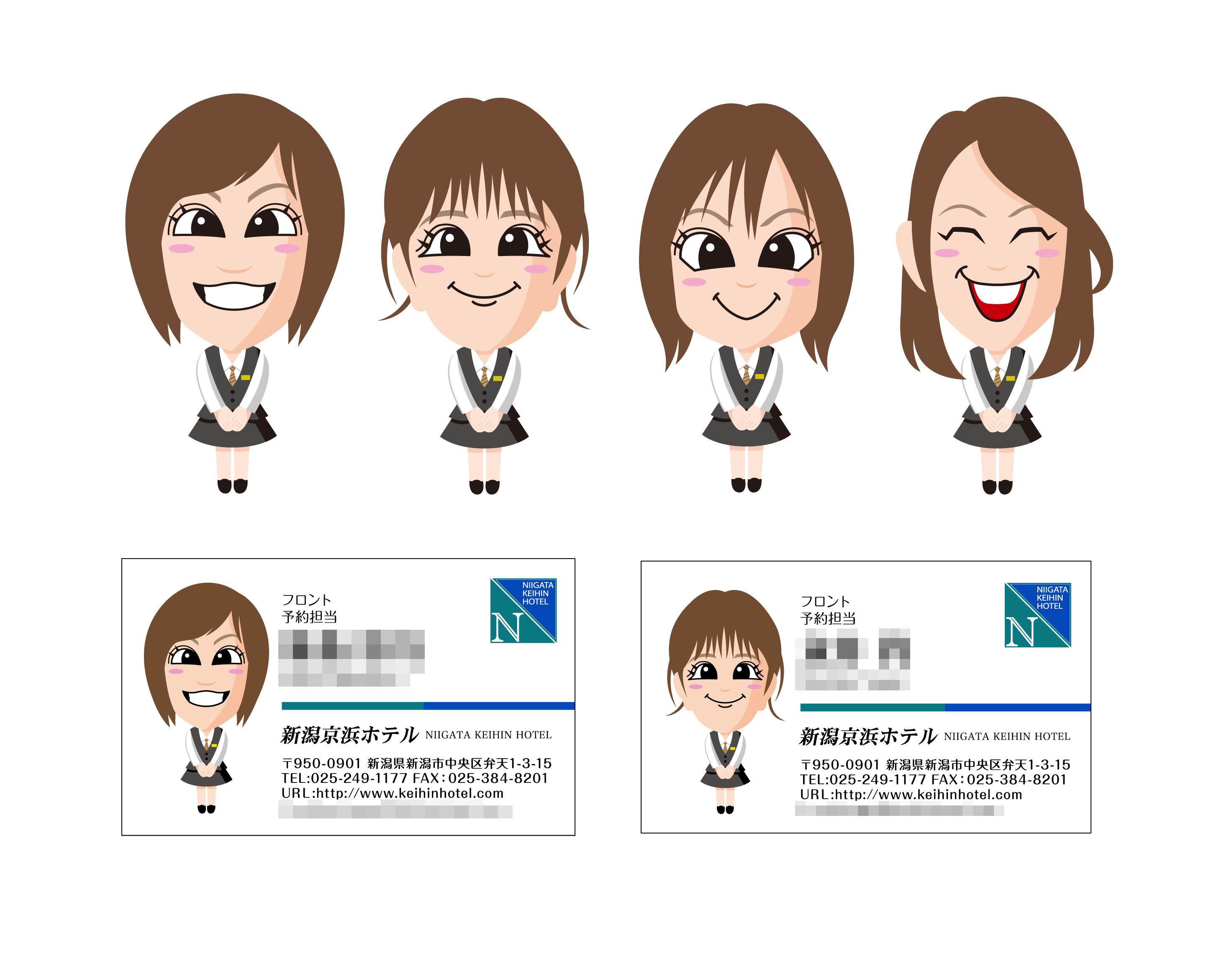 新潟京浜ホテル スタッフ似顔絵
