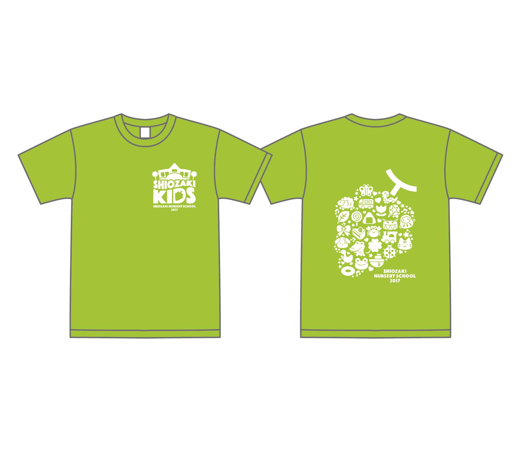 保育園 Tシャツデザイン
