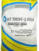 kt_tron_3_l600.jpg