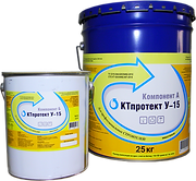 КТпротект У-15 (Защитная кислотостойкая