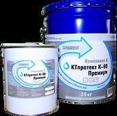 КТпротект К-99 премиум (Защитная радиаци