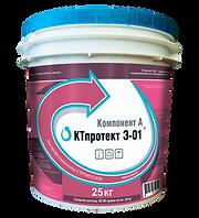КТпротект Э-01 эпоксидный состав