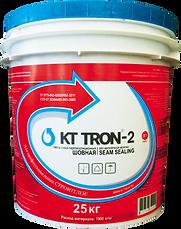 КТрон-2 шованая гидроизоляция