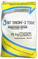 kt_tron_3_t500.jpg