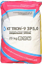 KTtron-9_ZR5.0.jpg