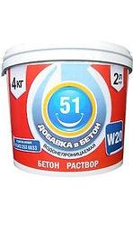 КТтрон-51 гидроизоляционная добавка в бетон