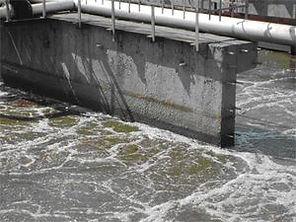 Промышленная гидроизоляция
