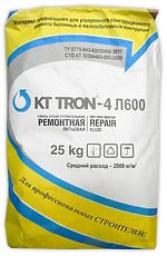 kttron-4-L600.jpg