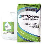 КТтрон-10 2К двухкомпонентная эластичная гидроизоляция