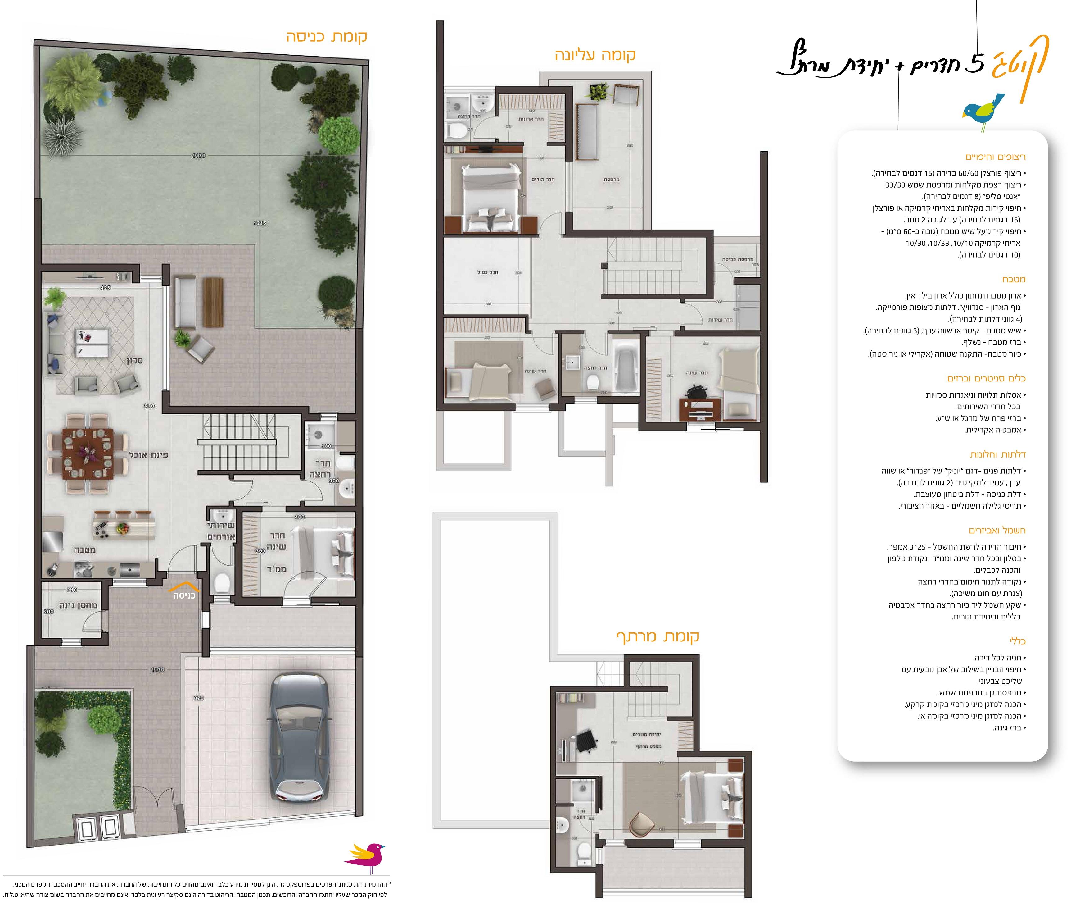 Home_Plans_Cottege-3.jpg