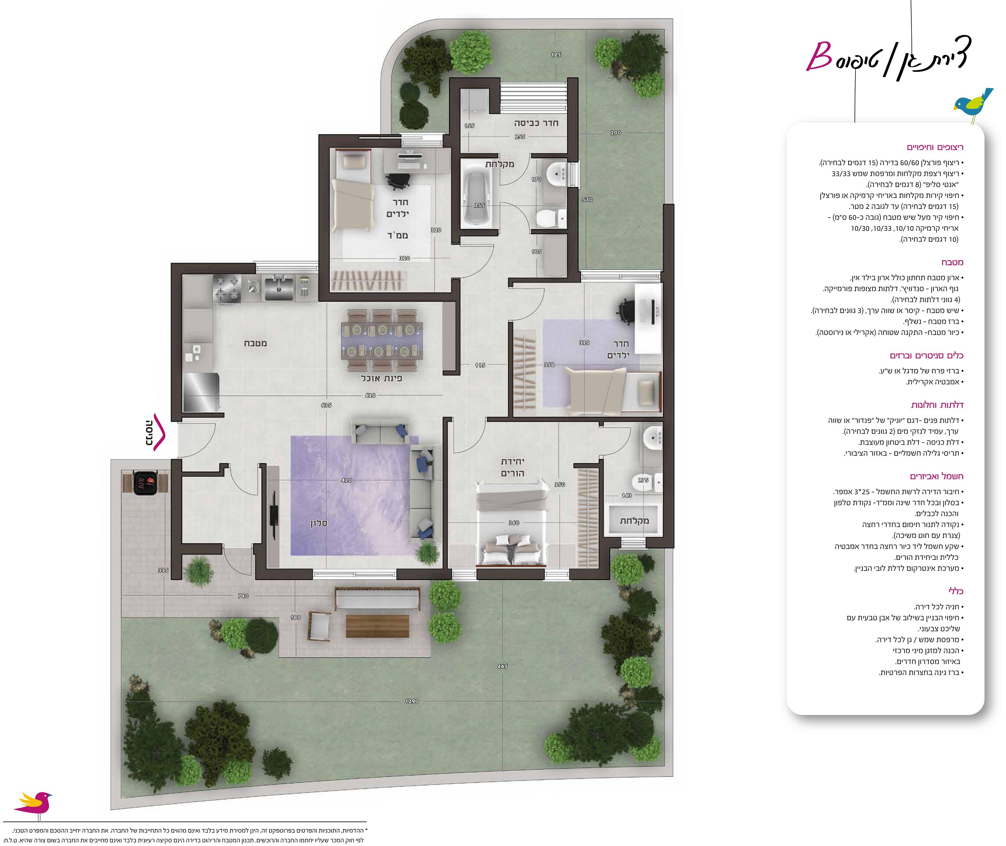 Home_Plans_TipusB-3.jpg