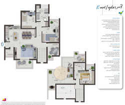 Home_Plans_TipusE-3.jpg